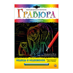 """Гравюра А4 в конверте """"Медведь и медвежонок"""" Издательство Рыжий кот"""