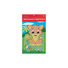 """Мягкая мозаика """"Кошка"""" формат А5 (21х15 см) Издательство Рыжий кот"""