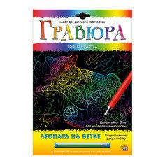 """Гравюра А4 в конверте """"Леопард на ветке"""" Издательство Рыжий кот"""