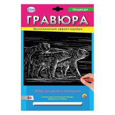 """Гравюра А4 в конверте """"Медведи"""" Издательство Рыжий кот"""