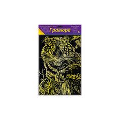 """Гравюра А4 в пакете с ручкой """"Большой тигр"""" Издательство Рыжий кот"""