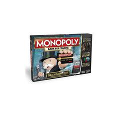 Монополия с банковскими картами (обновленная), Hasbro
