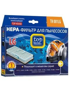 Фильтры для пылесосов TOP HOUSE