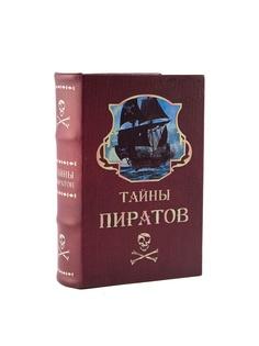 Копилки Русские подарки