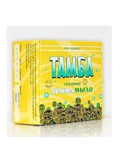Мыло Тамба