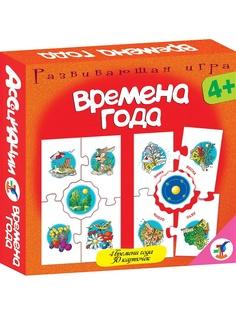 Настольные игры Дрофа-Медиа