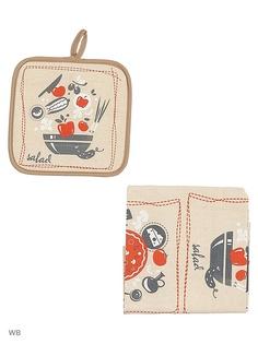 Полотенца кухонные GrandStyle