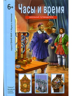 Книги Издательство Тимошка