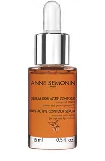 Антивозрастная сыворотка для кожи вокруг глаз и губ Anne Semonin