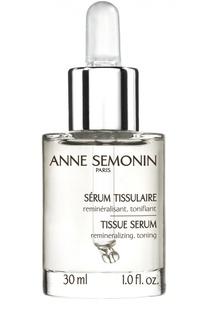 Увлажняющая сыворотка, повышающая упругость кожи Anne Semonin