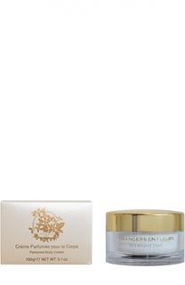 Парфюмированный крем для тела Orangers En Fleurs Houbigant