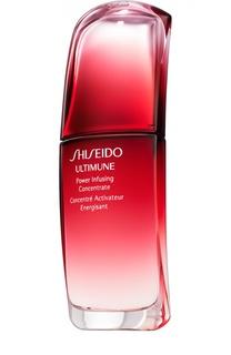 Концентрат восстанавливающий Ultimune Shiseido