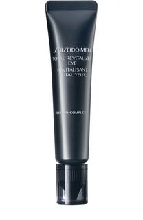 Восстанавливающий крем для кожи вокруг глаз Shiseido