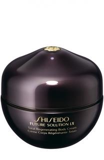 Восстанавливающий крем для тела Future Solution LX Shiseido