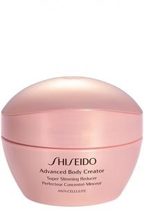 Антицеллюлитный гель-крем для похудения Shiseido