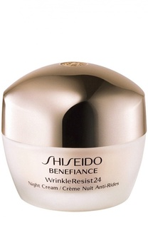 Ночной крем с комплексом против морщин 24 часа Benefiance Shiseido
