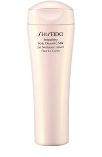 Очищающее молочко для тела Shiseido