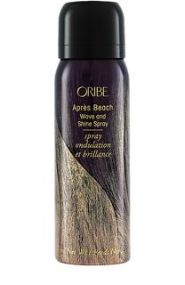 Спрей для создания естественных локонов Oribe