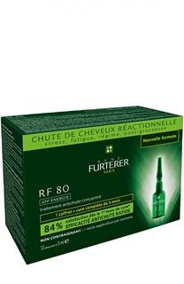 Комплекс от выпадения волос RF80 (12 ампул) Rene Furterer