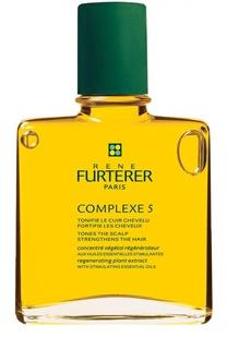 Оздоровительный комплекс Complexe 5 Rene Furterer