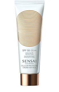 Солнцезащитный крем для лица с содержанием нано-частиц SPF 50 Sensai