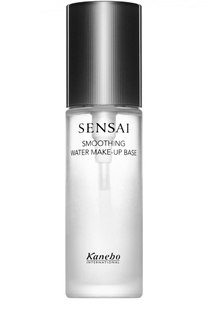 Разглаживающая водная основа под макияж Sensai