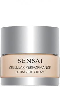 Лифтинг крем для глаз Sensai