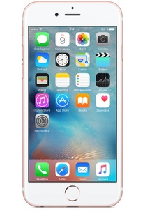 iPhone 6S 128GB Apple