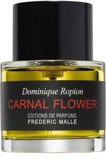 Парфюмерная вода Carnal Flower Frederic Malle