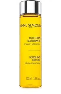 Питательное масло для тела Anne Semonin