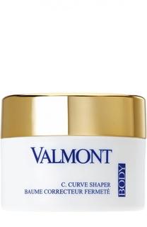 Моделирующий укрепляющий бальзам C.Curve Shaper Valmont