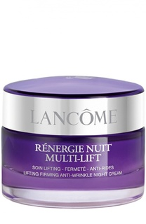Ночной крем Renergie Multiple Lift Lancome