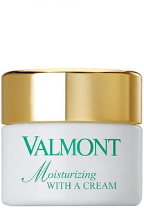 Увлажняющий крем Valmont
