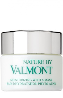 Увлажняющая маска Nature Valmont