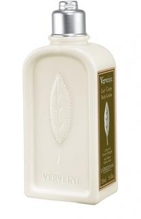 Молочко для тела увлажняющее Вербена L`Occitane