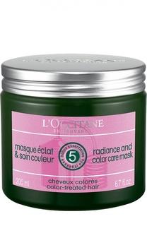 Маска для окрашенных волос L`Occitane