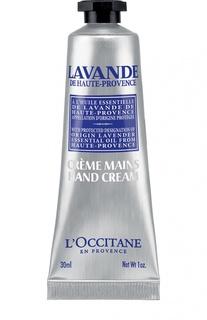 Крем для рук Лаванда L`Occitane