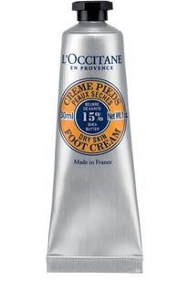 Крем для ног L`Occitane