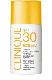 Солнцезащитный минеральный флюид для лица с SPF30 Clinique