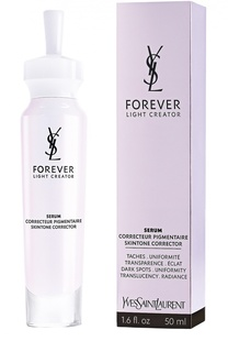 Сыворотка Forever Light Creator YSL