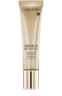 Питательный бальзам для губ Absolue Precious Cells Lancome