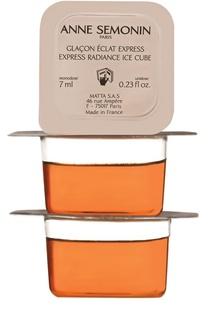 Кубики льда для мгновенного сияния кожи (8 штук) Anne Semonin