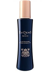 Молочко для снятия макияжа Purifying EviDenS de Beaute