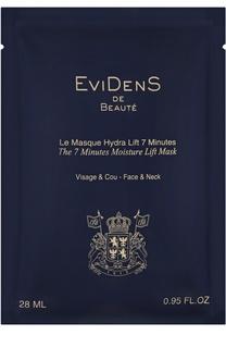 """Маска """"Увлажнение и лифтинг для лица и шеи"""" EviDenS de Beaute"""