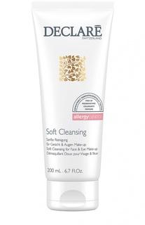 Мягкий гель для очищения и удаления макияжа Declare
