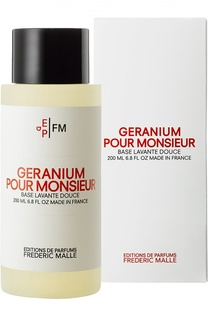 Молочко для тела Geranium Pour Monsieur Frederic Malle