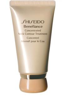 Концентрированный крем Benefiance для ухода за кожей шеи Shiseido