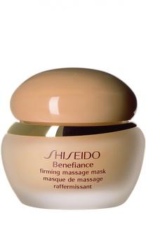 Массажная маска для улучшения упругости кожи Shiseido