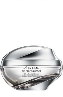 Интенсивный многофункциональный корректирующий крем Shiseido