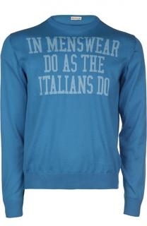 Пуловер джерси Caruso